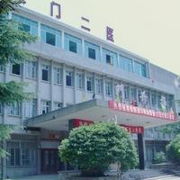 天门市第二人民医院