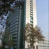 陕西省人民医院烧伤整形医学美容外科