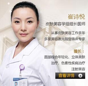 王珮蓉(台湾)