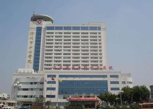 江苏徐州市中心医院PET-CT中心