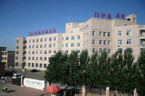 黑龙江省肿瘤医院PET/CT中心(哈尔滨医科大学附属肿瘤医院)