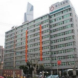 上海85医院PET-CT中心(中国人民解放军第九〇五医院PET-CT中心)