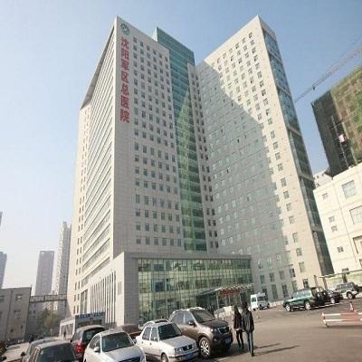沈阳军区总医院PET-CT中心