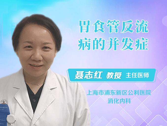 卵巢癌靶向药奥拉帕利进入国 家医保目录