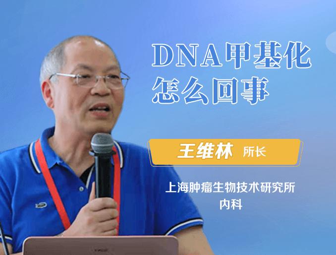 """贵州首例劈离式肝移植手术完成 """"一肝两用""""患者均恢复良好"""