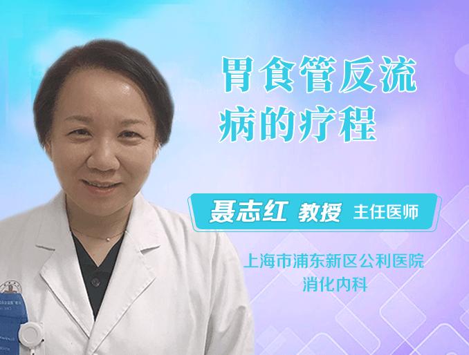 晚期胃癌如何治疗?手术根治和化学治疗有什么区别?