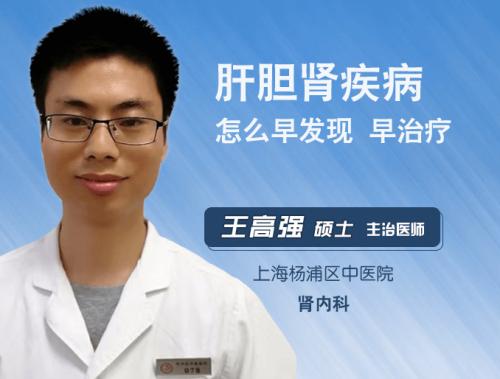 如何早发现早治疗肝胆肾疾病