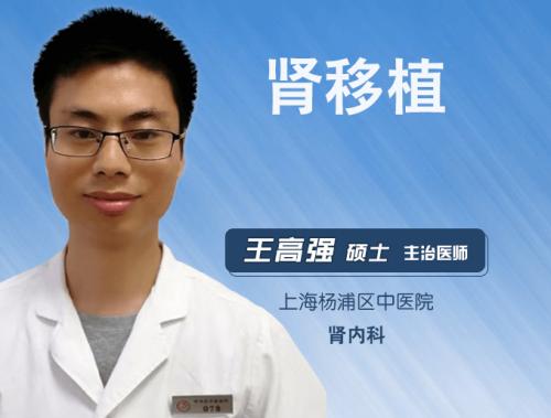 什么是肾移植?肾移植术后的存活率